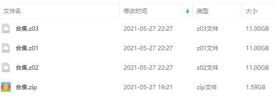 KKV唱片无损歌曲音乐合集百度云网盘下载-时光屋