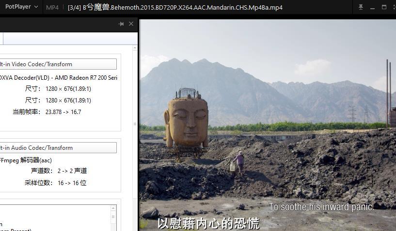 纪录片《悲兮魔兽》2015蓝光720P百度云网盘下载-时光屋