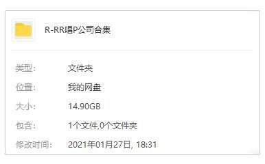 RR唱片公司发烧唱片[50CD]百度云网盘下载-时光屋