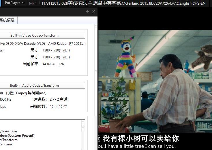 电影《麦克法兰》高清BD720P百度云网盘下载-时光屋