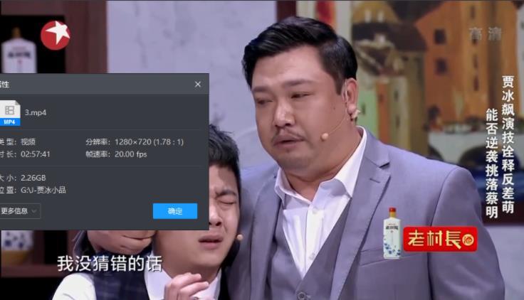 贾冰小品视频大全百度云网盘下载-时光屋