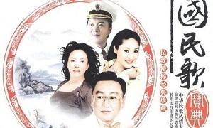 《中国民歌宝典歌曲大全》百度云网盘下载-时光屋