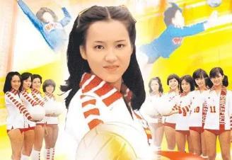 日剧《排球女将》(1979)高清4K百度云网盘下载-时光屋