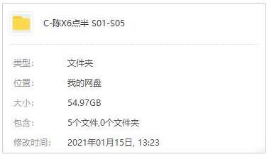 《陈翔六点半》第1-5季高清百度云网盘下载-时光屋