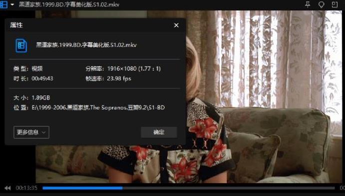 《黑道家族》第1-6季高清1080P百度云网盘下载-时光屋