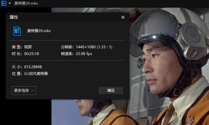 《初代奥特曼》百度云网盘下载国语无字-时光屋