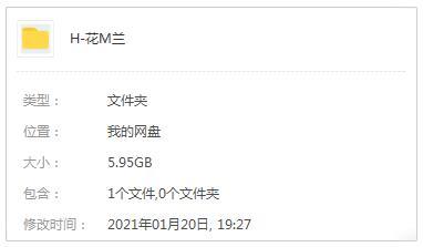 迪士尼动画《花木兰1-2部》高清1080P百度云网盘下载-时光屋