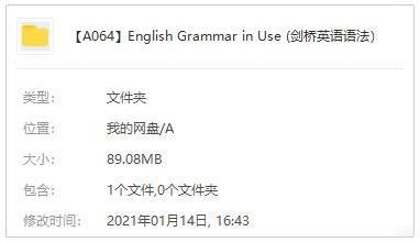 《剑桥英语语法初中高级别》PDF电子书百度云网盘下载-时光屋