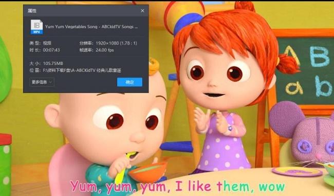英语儿歌童谣启蒙《ABC Kid TV》视屏MP4百度云网盘下载-时光屋