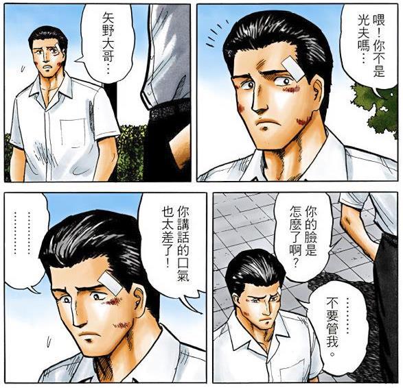 《寄生兽》漫画电子书百度云网盘下载[全彩版/JPG]-时光屋