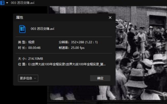 军事战争全纪录片《世界大战100年全程实录》全集高清百度云网盘下载-时光屋
