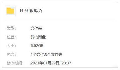 韩国动画[很久很久以前]1-2季百度云网盘下载-时光屋