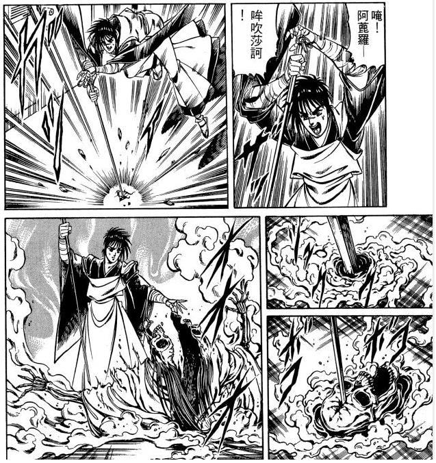 萩野真[孔雀王]漫画[三部合集]百度云网盘-时光屋