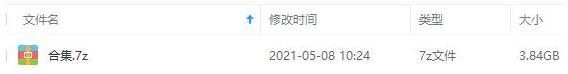 华晨宇专辑综艺live歌曲[2013-2021]百度云网盘下载-时光屋