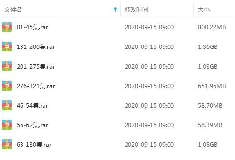 凯叔三国演义[全集]音频MP3百度云网盘-时光屋