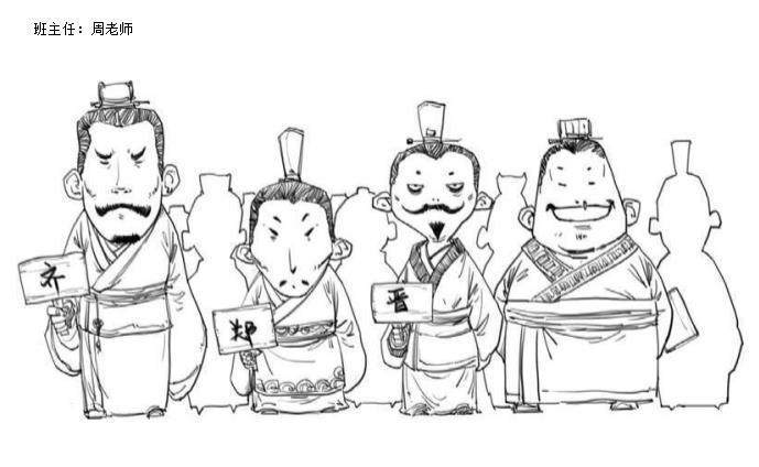 《半小时漫画中国史》套装共4册百度云网盘下载-时光屋