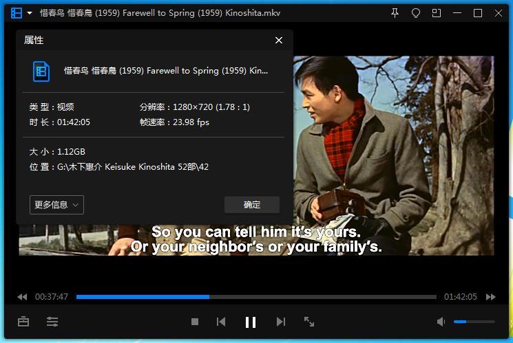 木下惠介导演电影作品52部高清百度云网盘下载-时光屋