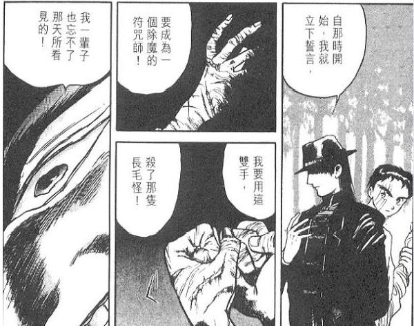 藤田和日郎《潮与虎》漫画百度云网盘下载-时光屋