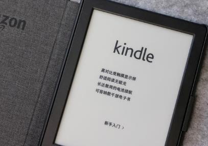 Kindle电子书大合集百度云网盘资源分享打包下载-时光屋