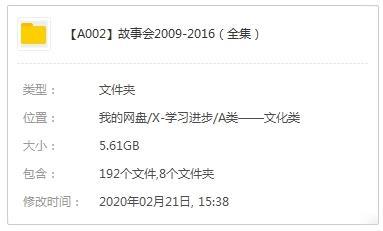 《意林2008-2018》杂志PDF电子版百度云网盘下载-时光屋