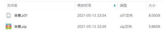 袁腾飞系列音频MP3[杂谈/嗨历史/五千年]百度云网盘下载-时光屋