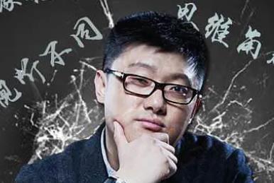 袁腾飞(袁视角+袁游+百战奇谋+这个历史挺靠谱)百度云网盘下载-时光屋