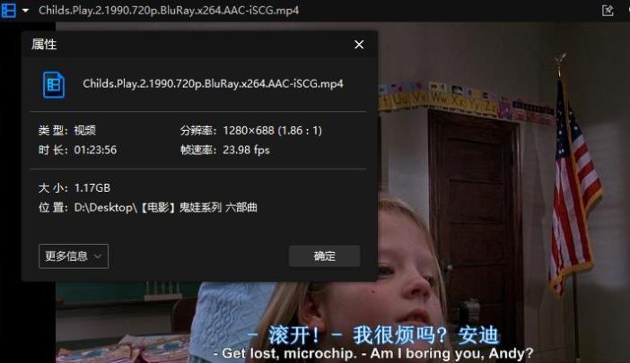 《鬼娃回魂/Chucky》第1-7部高清百度云网盘下载-时光屋
