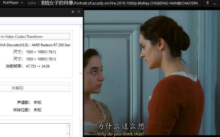 《燃烧女子的肖像》2019高清1080P百度云网盘下载-时光屋