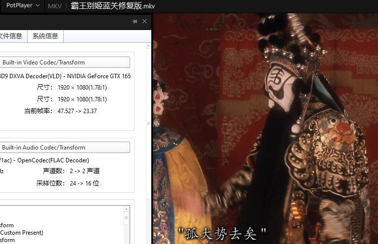 《霸王别姬》蓝光1080P修复版百度云网盘下载[16GB]-时光屋