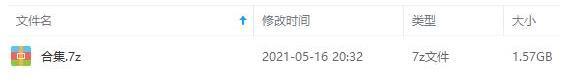 《方文琳114首歌》音乐合集曲百度云网盘下载-时光屋