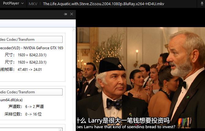 《水中生活》2014高清蓝光1080P百度云网盘下载-时光屋