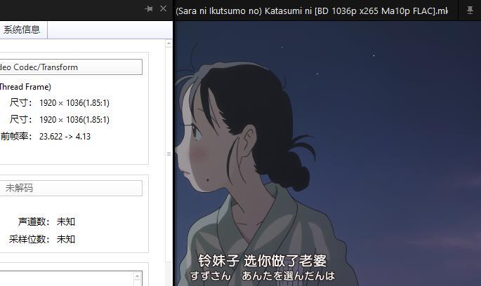 动画电影《在这世界的角落》高清蓝光1080P百度云网盘下载-时光屋