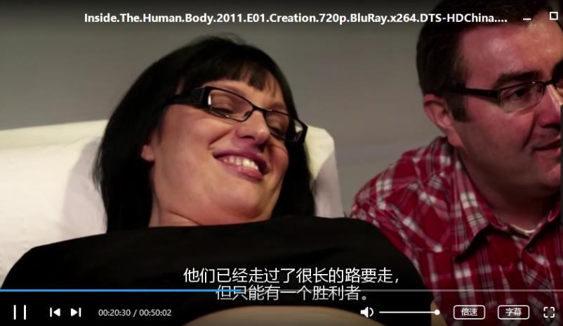 《BBC人体奥秘》纪录片高清720P百度云网盘下载-时光屋