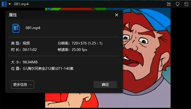 《海尔兄弟全集》高清百度云网盘下载-时光屋