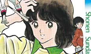 安达充《棒球英豪》漫画[全26卷]百度云网盘下载-时光屋