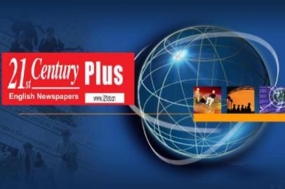 《21世纪英文报:攻克中考英语阅读》MP3百度云网盘下载-时光屋