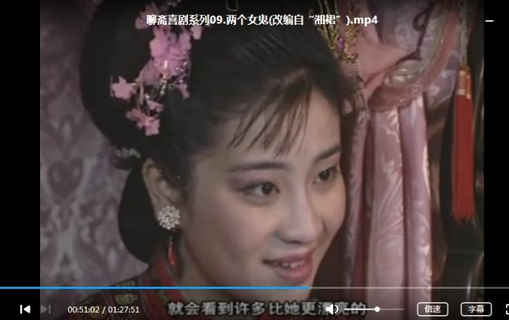 《聊斋传奇》(1994)高清百度云网盘下载-时光屋