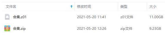 李翊君无损音乐专辑[47张]百度云网盘下载-时光屋