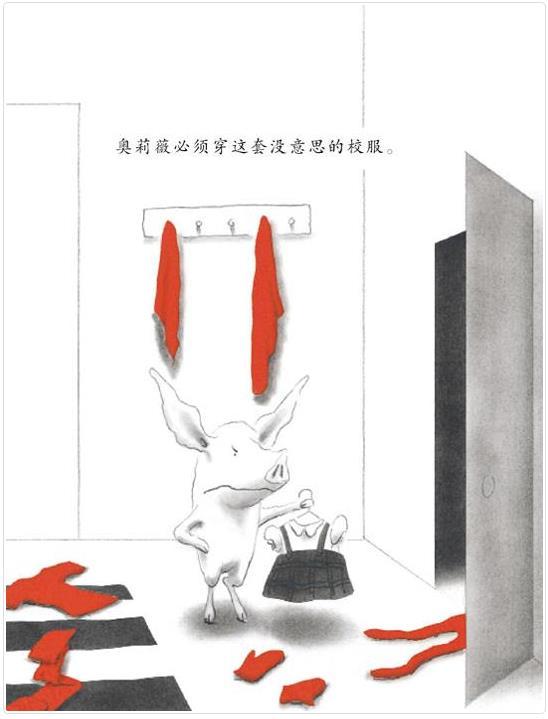 高清电子儿童绘本故事[527本]百度云网盘下载-时光屋