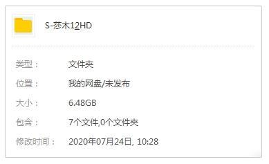 游戏《莎木1&2HD》PC版百度云网盘下载-时光屋