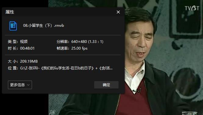 纪录片[我们的留学生活—在日本的日子]+[含泪活着11部]百度云网盘下载-时光屋