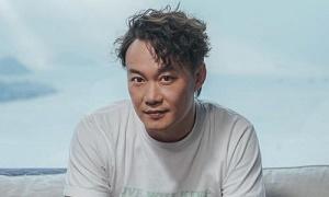 陈奕迅歌曲音乐MV视频[408部]百度云网盘下载-时光屋