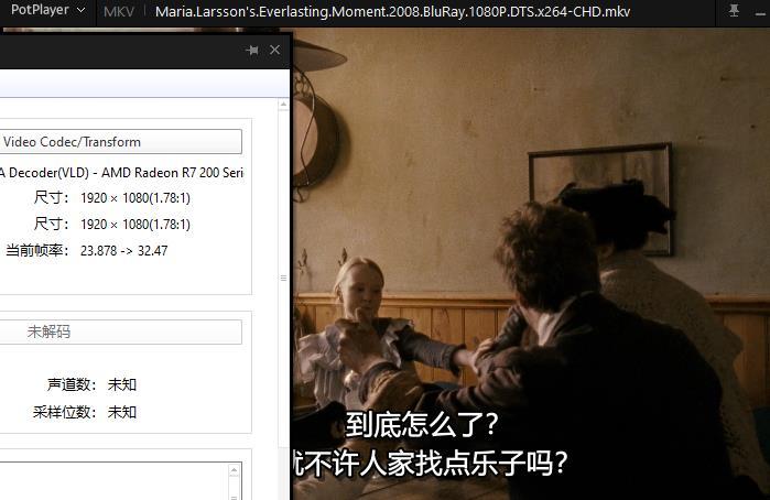 电影《永恒记忆 》高清蓝光1080P百度云网盘下载-时光屋