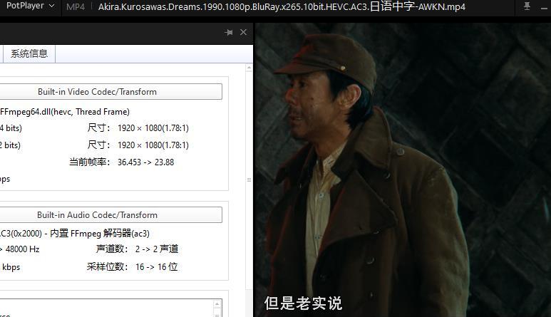 黑泽明电影《梦 夢》1990高清1080P百度云网盘下载-时光屋