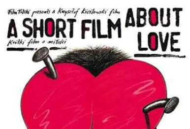 电影《爱情短片》1988高清1080P百度云网盘下载-时光屋