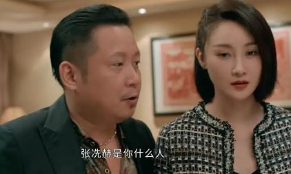 国产女卧底题材网络剧《玫瑰行者》火了!-时光屋