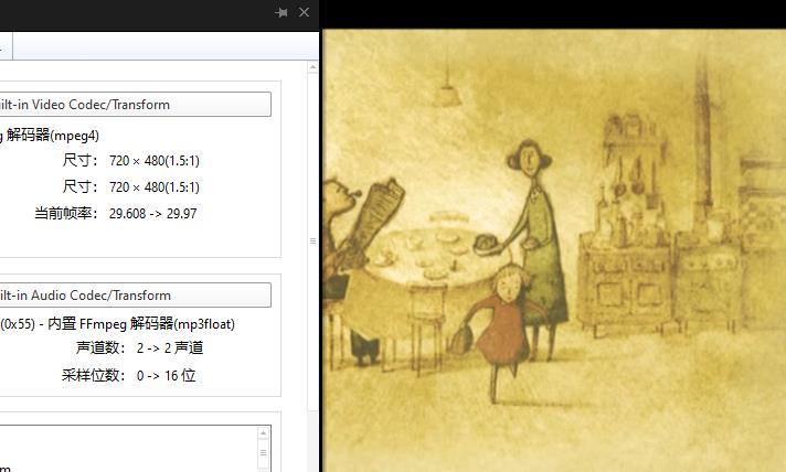 超高分动画《回忆积木小屋》高清720P百度云网盘下载-时光屋