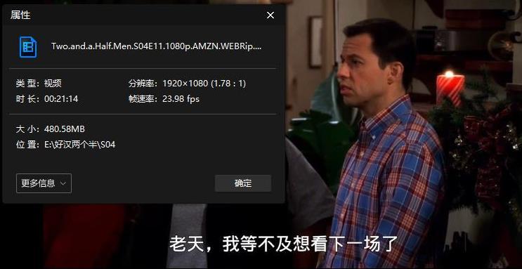 《好汉两个半》[1-12季]高清1080P百度云网盘下载-时光屋