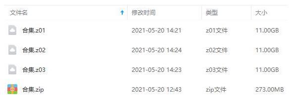 韩国综艺《情书》[1-3季+特辑]百度云网盘下载-时光屋