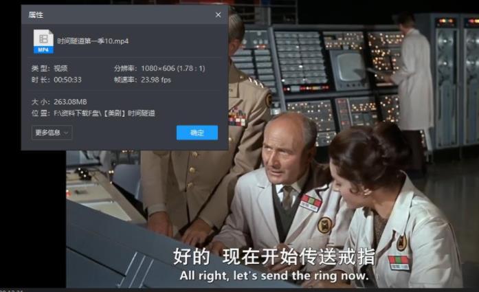 美剧《时间隧道》高清百度云网盘下载-时光屋